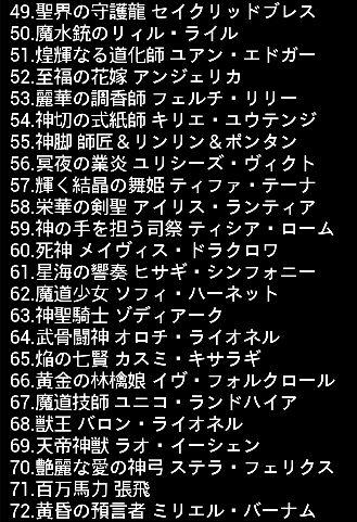 お知らせ 0309 6