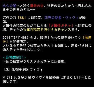 お知らせ 0310 4