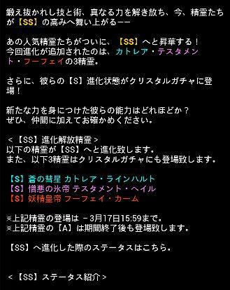 お知らせ 0312 4