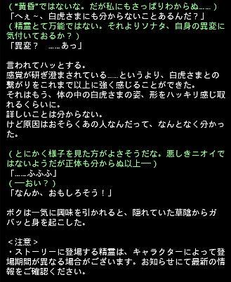 四神エピ 12