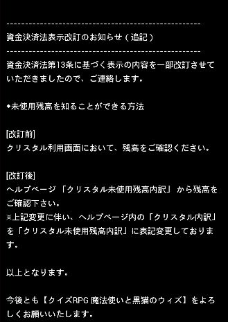 お知らせ 0317 5