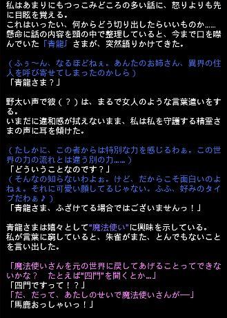 四神エピ 15