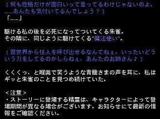 四神エピ 18