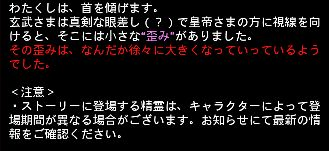 四神エピ 23