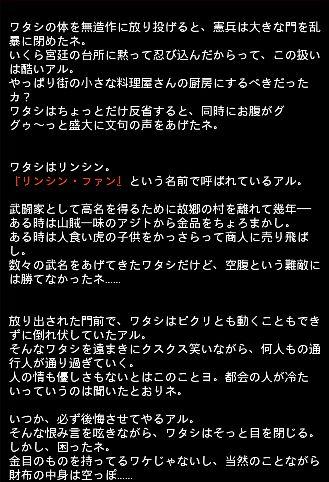 四神エピ 25