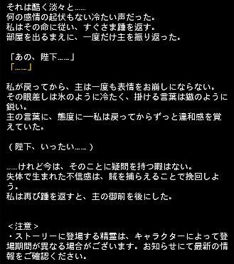 四神エピ 33