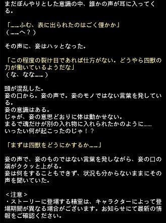 四神エピ 39