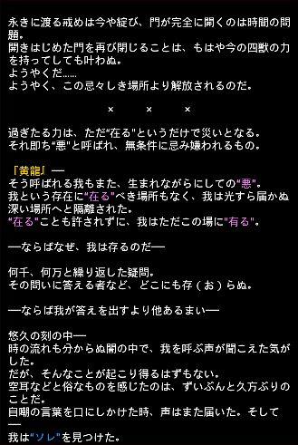 四神エピ 41