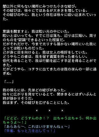 四神エピ 42