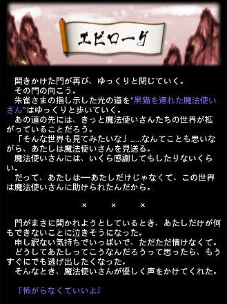 四神エピ 45