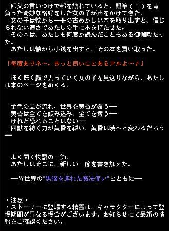 四神エピ 49