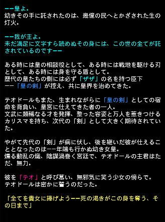お知らせ 0401 3