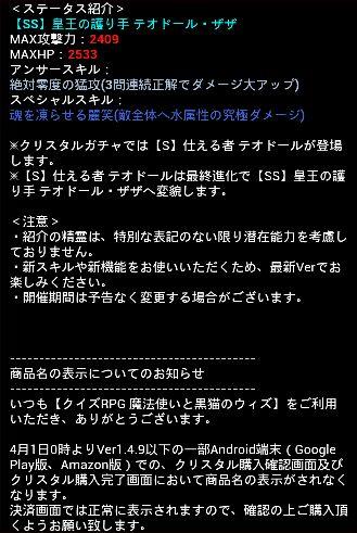 お知らせ 0401 4
