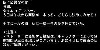 千年桜エピ 9