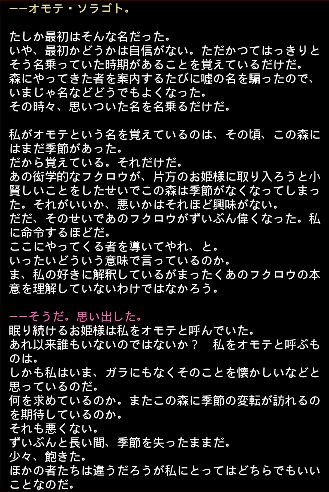 千年桜エピ 11