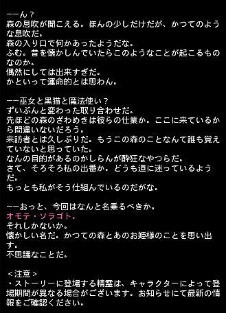 千年桜エピ 12