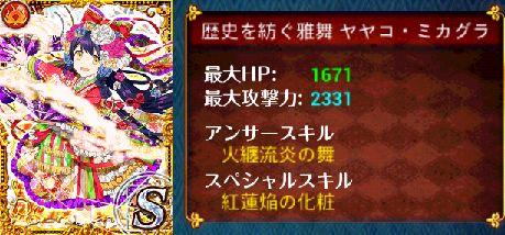 お知らせ 0404 3
