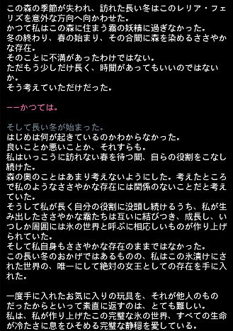 千年桜エピ 14