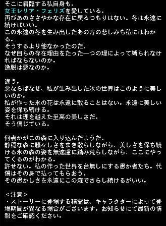 千年桜エピ 15