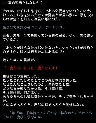 千年桜エピ 17