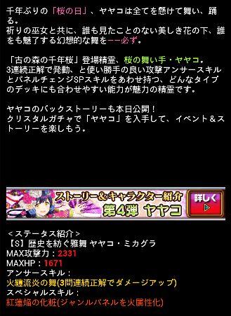 お知らせ 0406 2