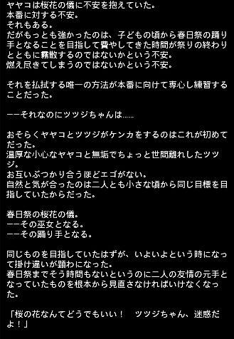 千年桜エピ 21