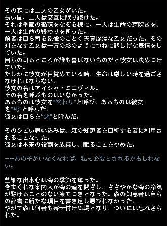 千年桜エピ 24
