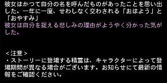 千年桜エピ 26