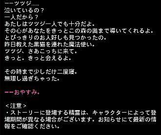千年桜エピ 30