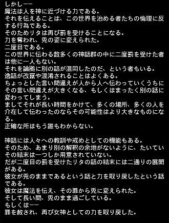 イタズラうさぎエピ 40