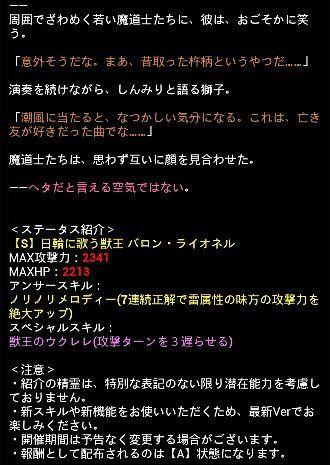 魔道杯 伝説 総合 4