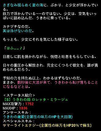 魔道杯 伝説 累計 12