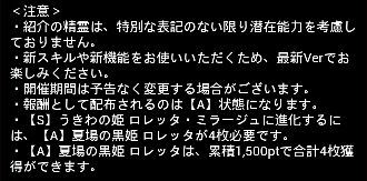 魔道杯 伝説 累計 13
