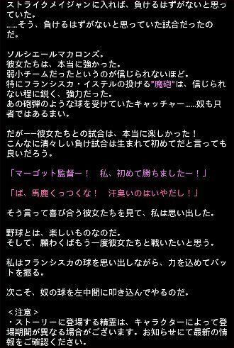 やきう エピ 13