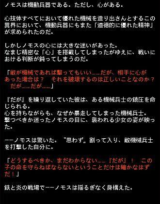 魔道杯14 6月 総合 4