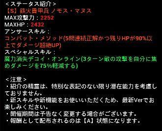 魔道杯14 6月 総合 5
