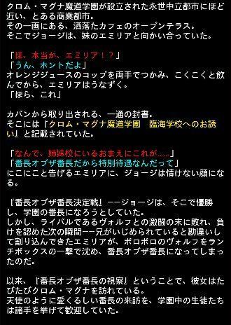 魔道杯14 7月 総合 4