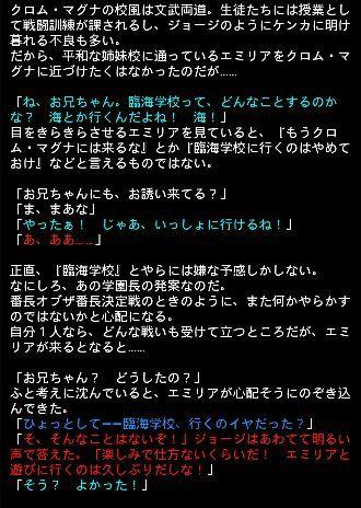 魔道杯14 7月 総合 5