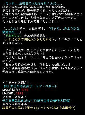 魔道杯14 7月 累計 16
