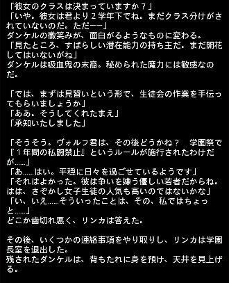 臨海エピ 2