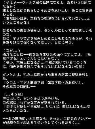 臨海エピ 3
