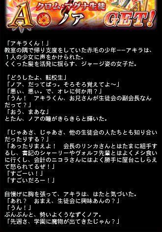 臨海エピ 5