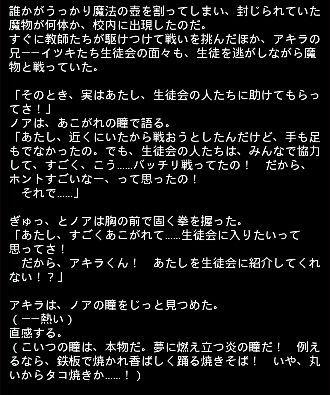 臨海エピ 6