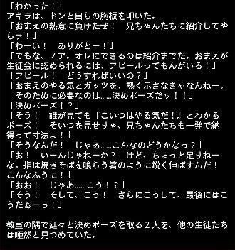 臨海エピ 7
