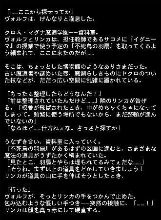 臨海エピ 9