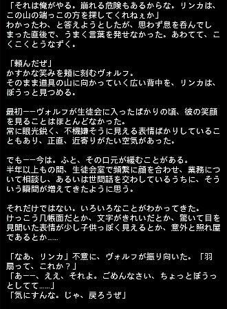 臨海エピ 10