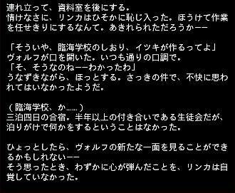 臨海エピ 11