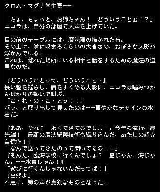 臨海エピ 13
