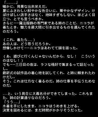 臨海エピ 15