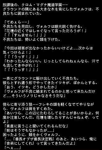 臨海エピ 17